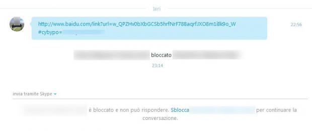 Baidu Skype virus in action