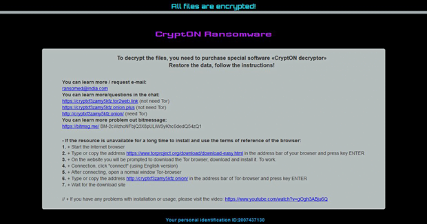 Contents of HOWTODECRYPTFILES.html ransom note by CryptON