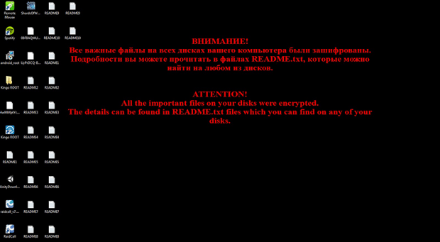 XTBL warning message displayed in the desktop background